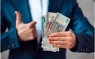 Онлайн-заявка на кредит в Россельхозбанке: как оставить в 2020 году?