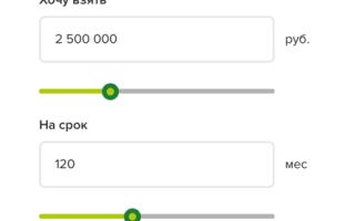 Ипотека по 2 документам в Россельхозбанке в 2021 году: условия, расчет, онлайн заявка
