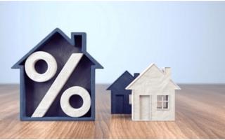 Ипотека в Россельхозбанке: условия, процентная ставка в 2020 году, калькулятор