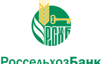 Кредиты физическим лицам в Россельхозбанке: условия, процентные ставки в 2021 году
