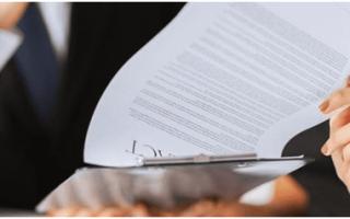 Какие документы нужны для получения кредита в Россельхозбанке в 2021 году