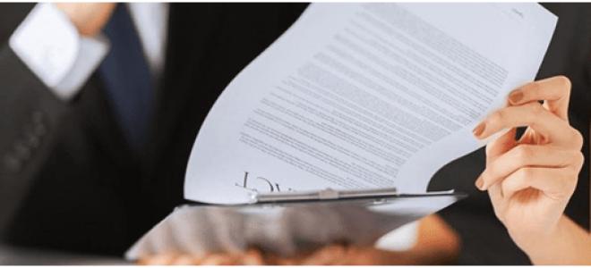 Какие документы нужны для получения кредита в Россельхозбанке в 2020 году