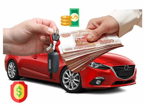 Выдача автокредита в Россельхозбанке