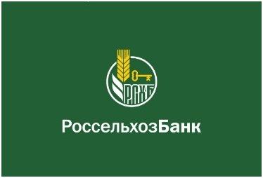 Условия по автокредитованию в Россельхозбанке: условия кредирования
