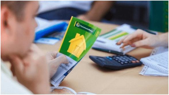 Автокредит в Россельхозбанке: документы для оформления