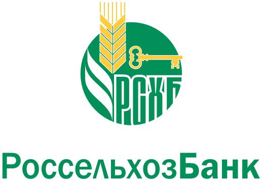 Бесплатный номер телефона горячей линии Россельхозбанка