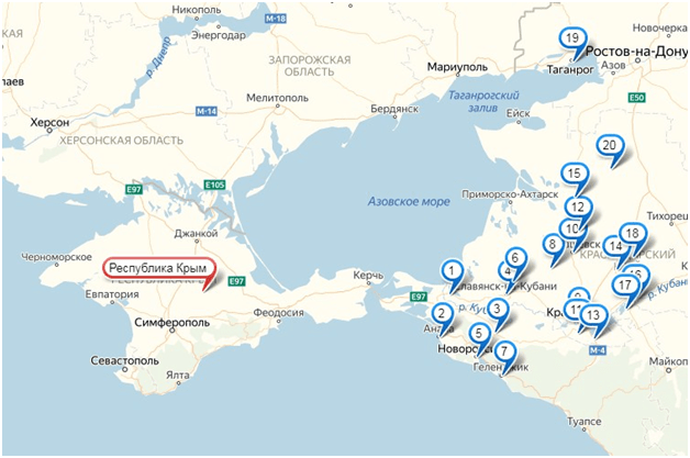 Россельхозбанк в Крыму: как оформить карту