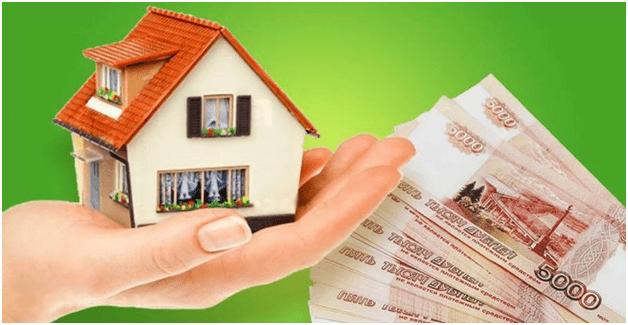 Условия выдачи ипотеки в Россельхозбанке