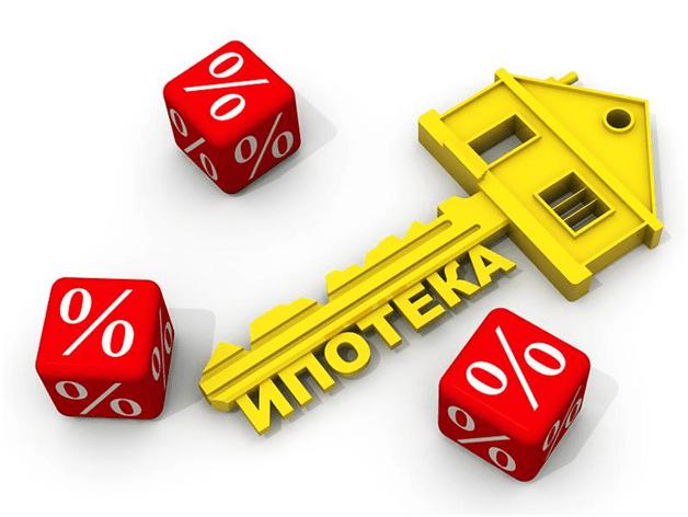 Условия выдачи ипотеки в Россельхозбанке: необходимые документы