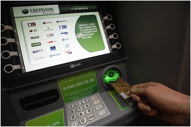 Как оплатить кредит Россельхозбанка через терминал