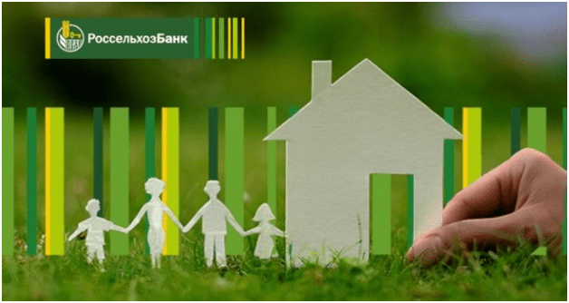 Снижение процентной ставки по ипотеке в Россельхозбанке: условия