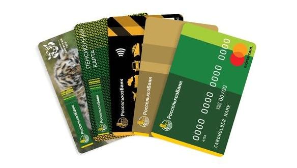 Кредитные карты Россельхозбанка: Аккор