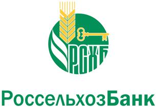 Кредиты физическим лицам в Россельхозбанке