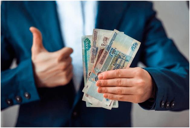 Как подать онлайн-заявку на кредит в Россельхозбанке