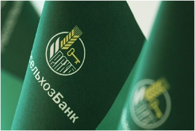 Онлайн-заявка на кредит в Россельхозбанке: сроки рассмотрения: электронное заявление