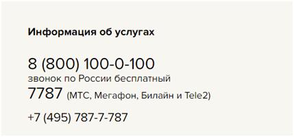 Пенсионная карта МИР Россельхозбанка: как подать заявку - контакты
