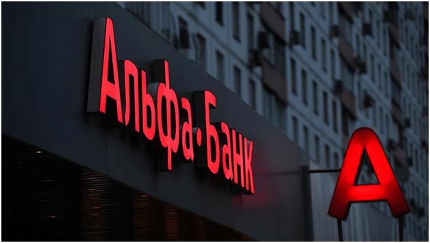 Список банков-партнеров Россельхозбанка: Альфа-банк