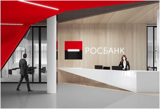 Список банков-партнеров Россельхозбанка: Росбанк