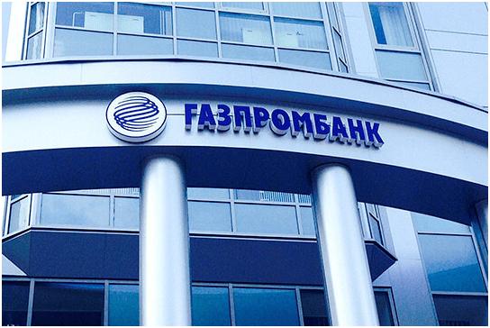 Список банков-партнеров Россельхозбанка: Газпромбанк
