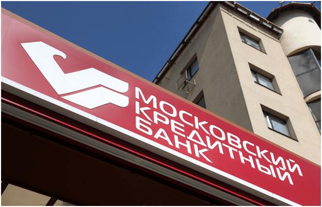 Список банков-партнеров Россельхозбанка: МКБ