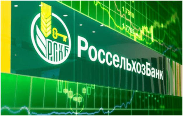 СМС-сервис Россельхозбанк: дополнительная иформация