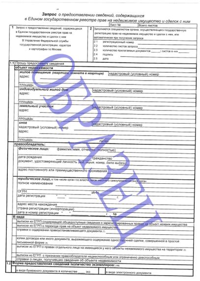 Какие документы нужны для кредита в Россельхозбанке: образец