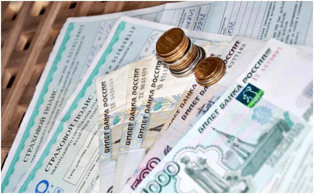 Возврат страховки при досрочном погашении кредита в Россельхозбанке